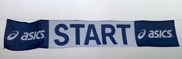 Startbanner